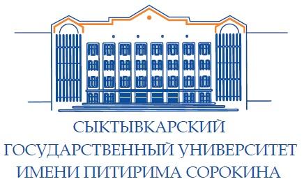 Картинки по запросу сгу сыктывкар лого