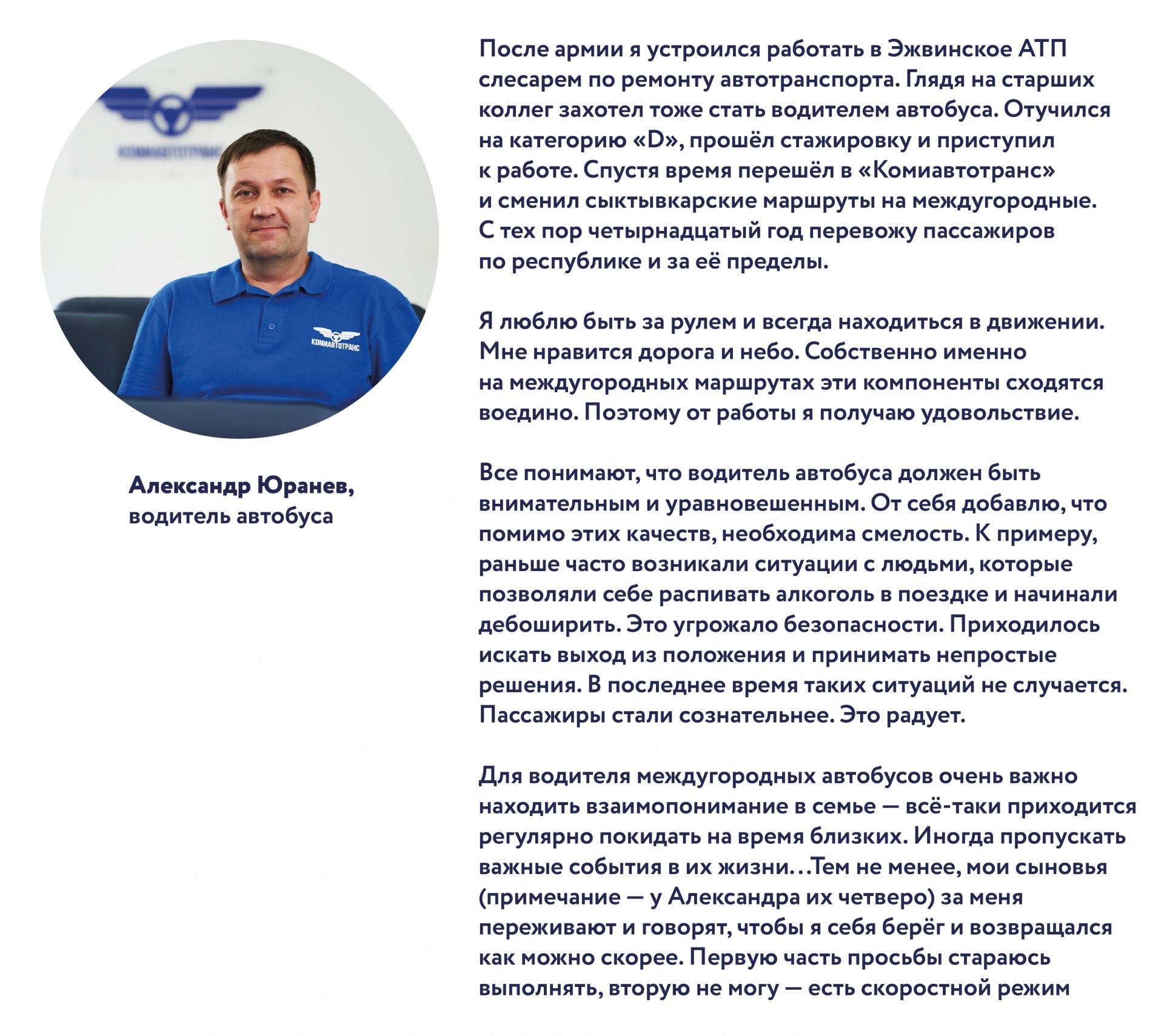 A.-Yuranev-01.jpg