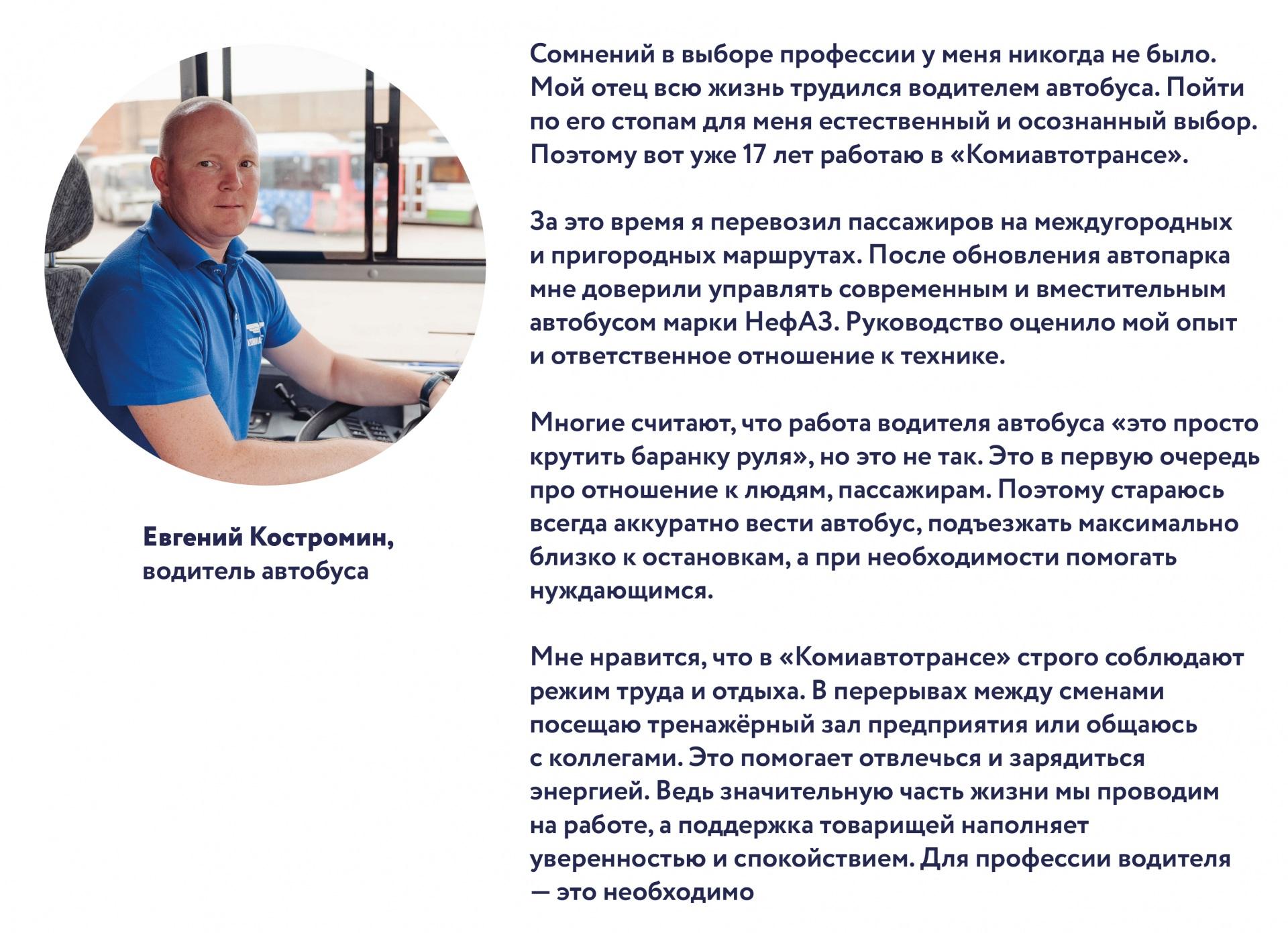 E.-Kostromin-01.jpg