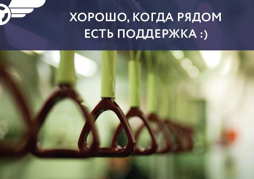 Post-dlya-VK_Yumor-01.jpg
