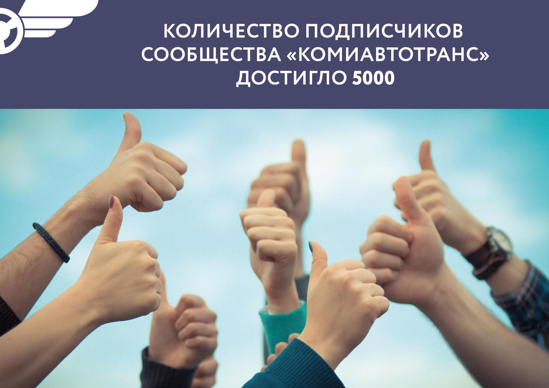 Post-dlya-VK_5000-01.jpg