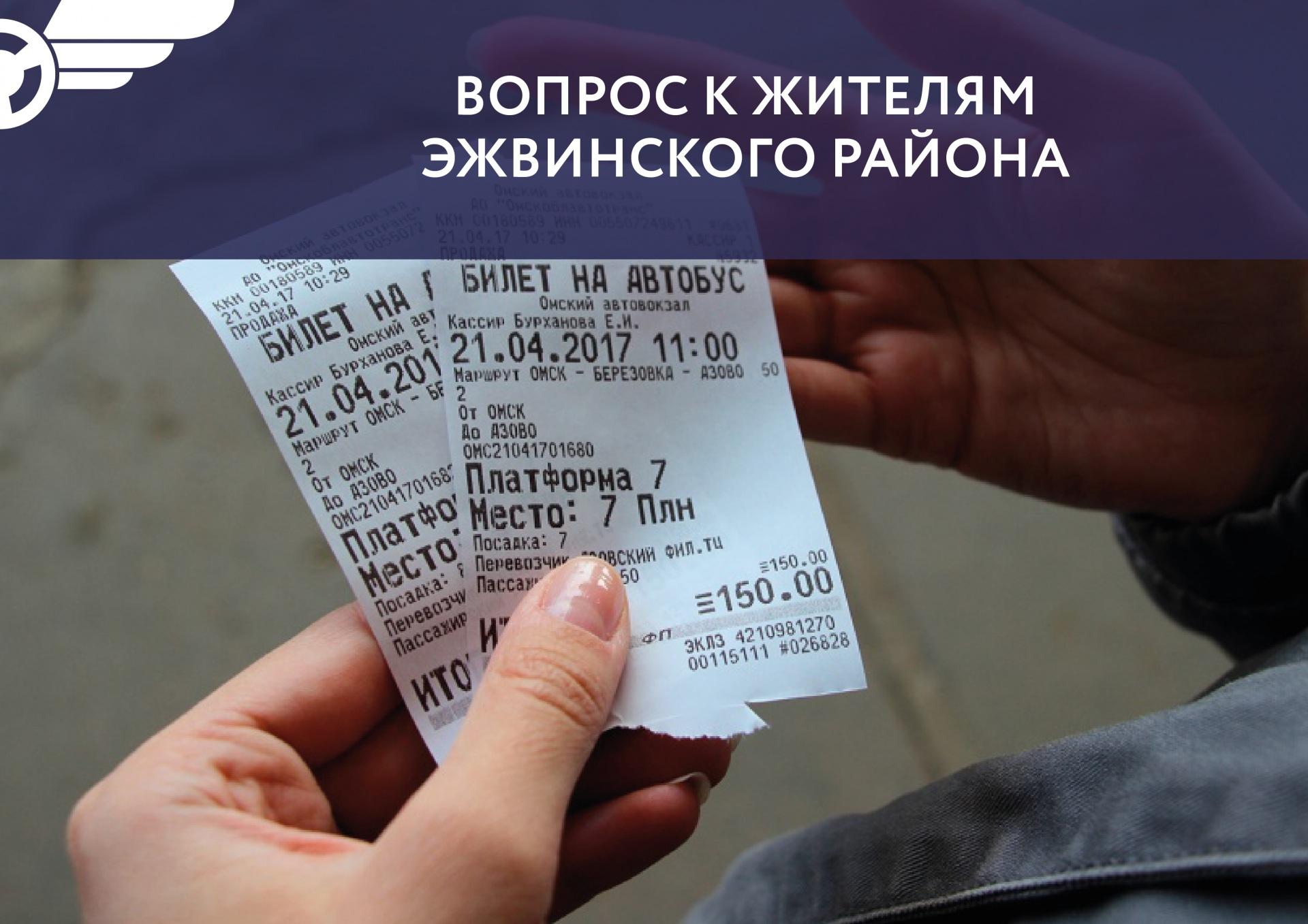Post-dlya-VK_Opros-01.jpg