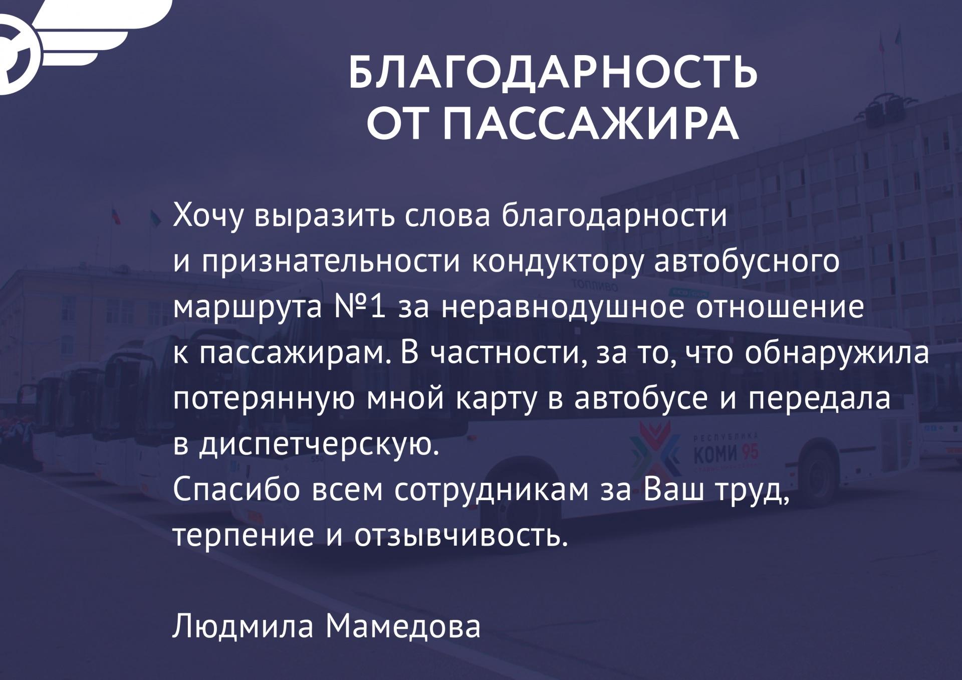 8-01.jpg