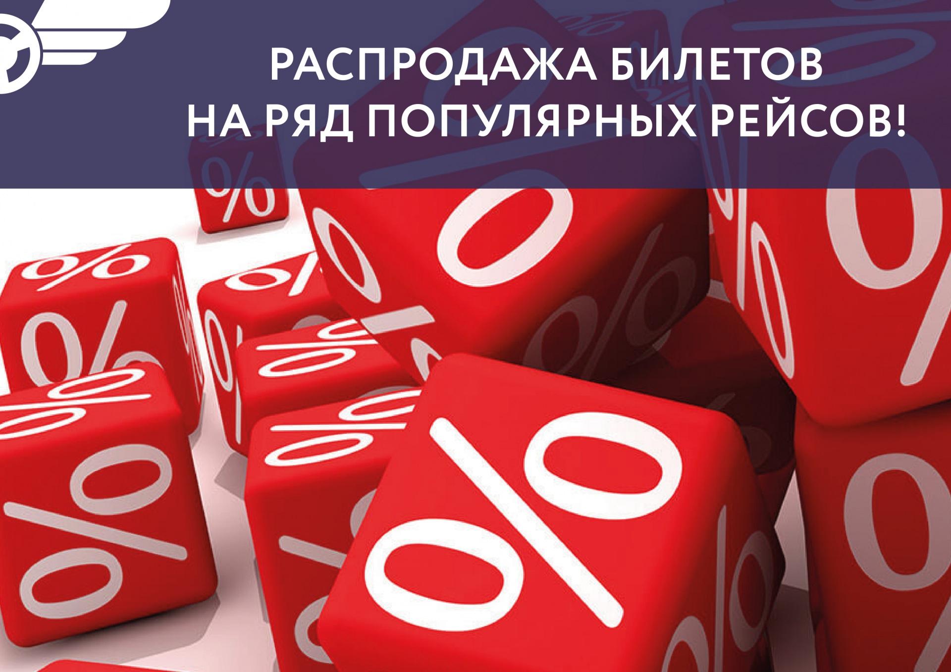 Post-dlya-VK_rasprodagha-01.jpg
