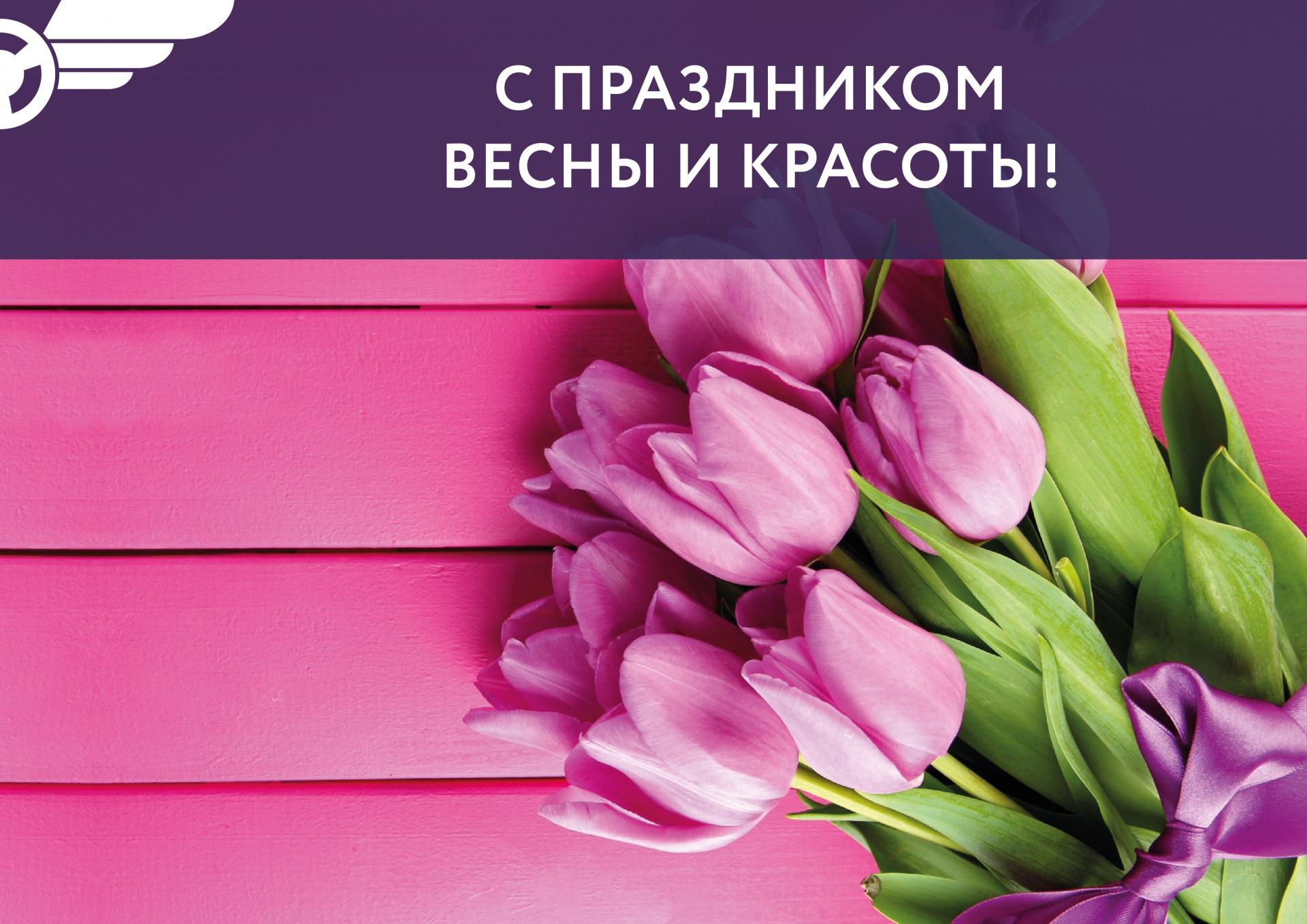 Post-dlya-VK_S-8-Marta-01.jpg