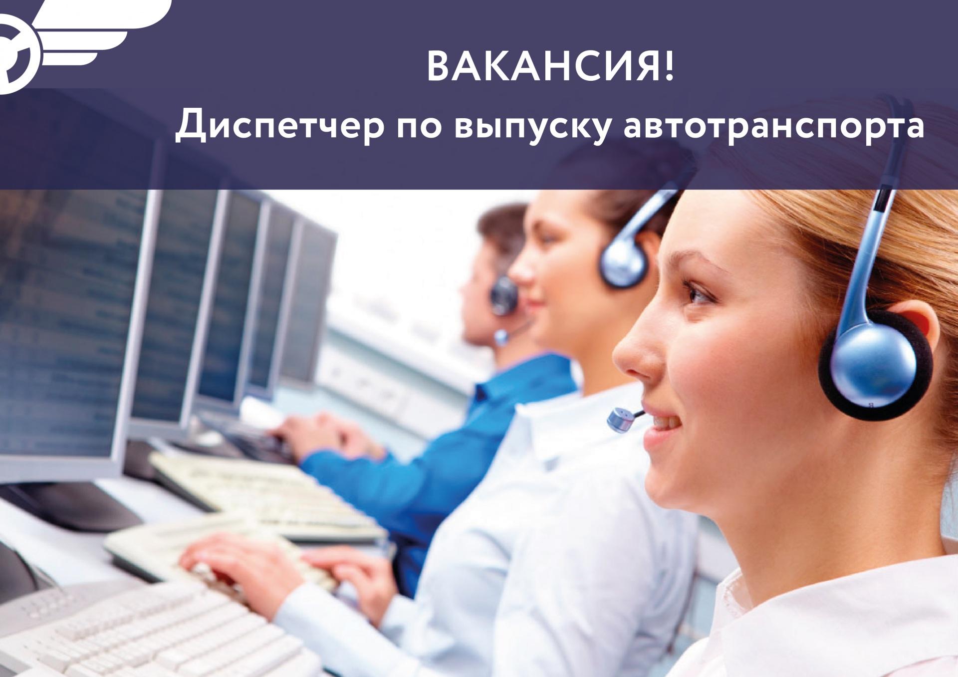 Post-dlya-VK_Dispetcher-01.jpg
