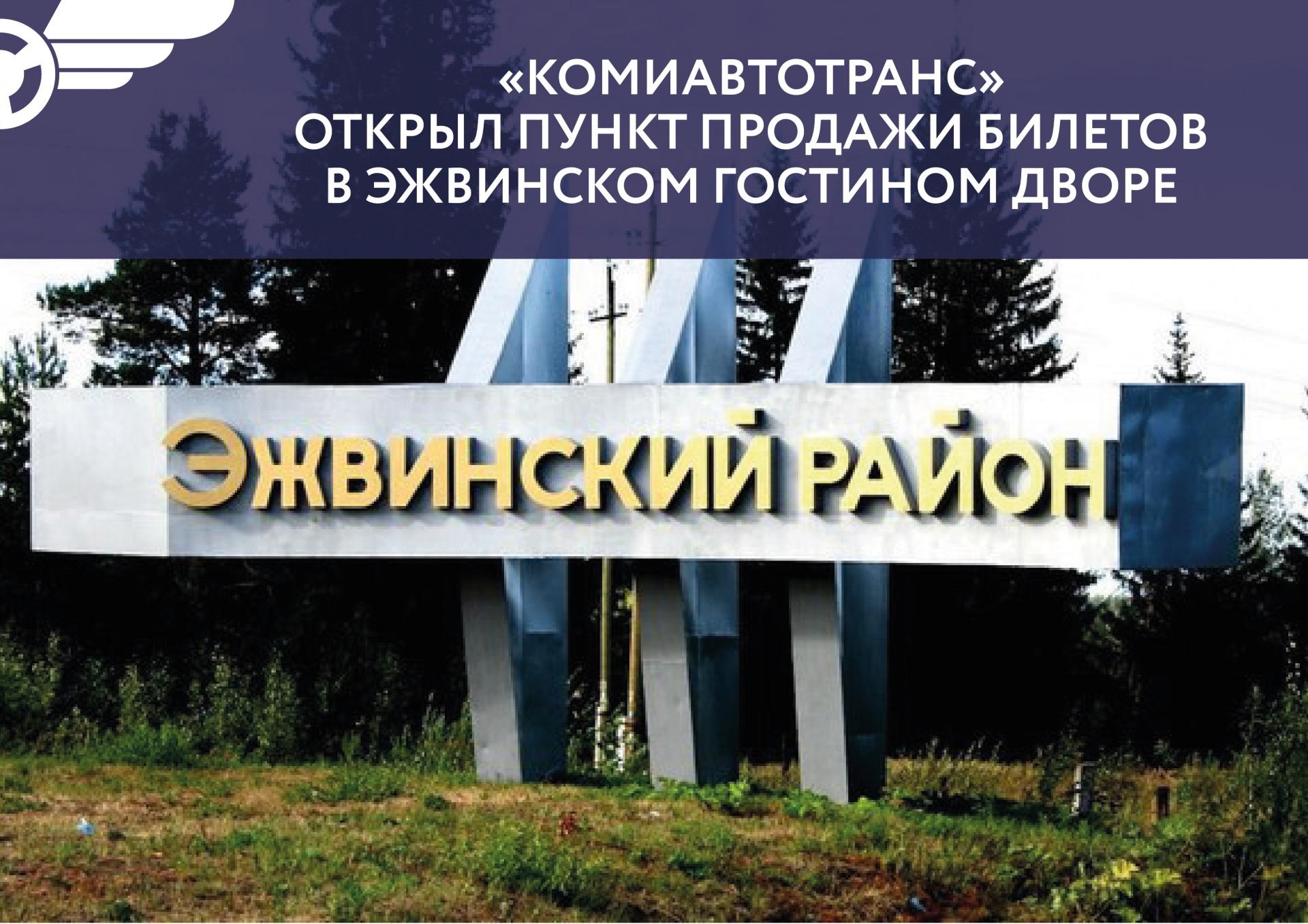 Post-dlya-VK_Kassa-v-Eghve-01.jpg