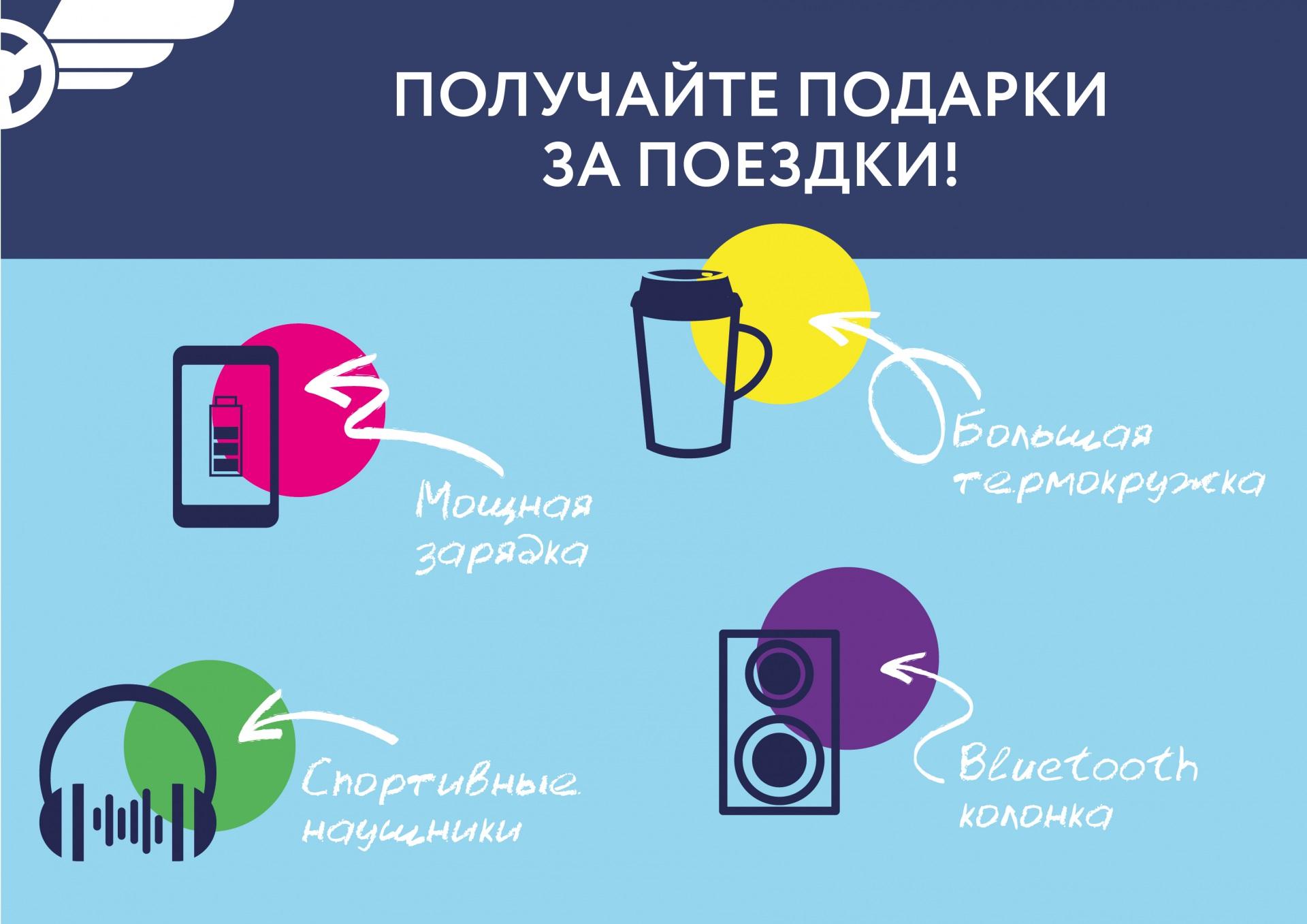 Post-dlya-VK_Programma-loyalnosti-01-01.jpg