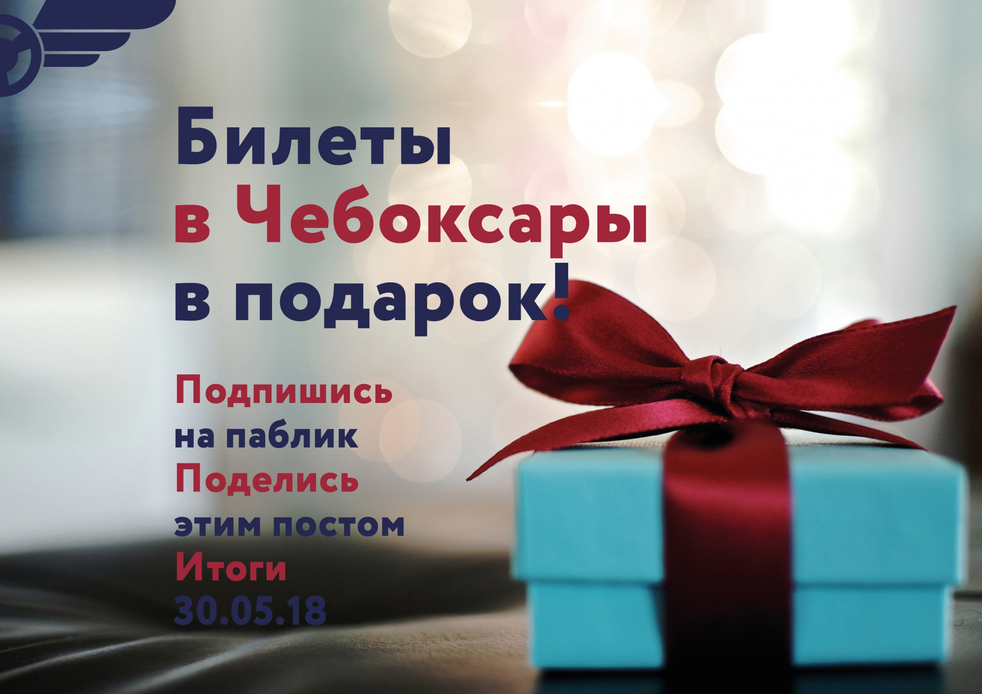 Post_Rozygrysch-sertifikata-v-Cheboksary-01.jpg