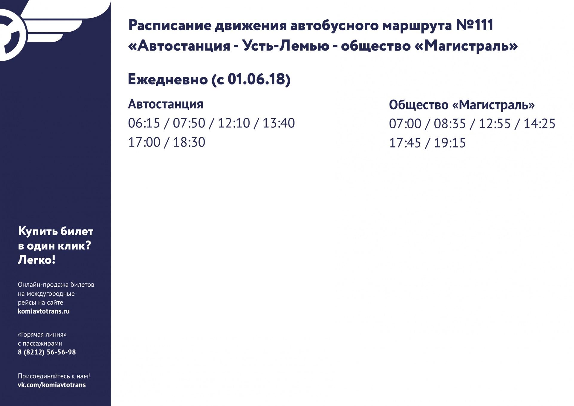 111_s-1.06.18-01.jpg
