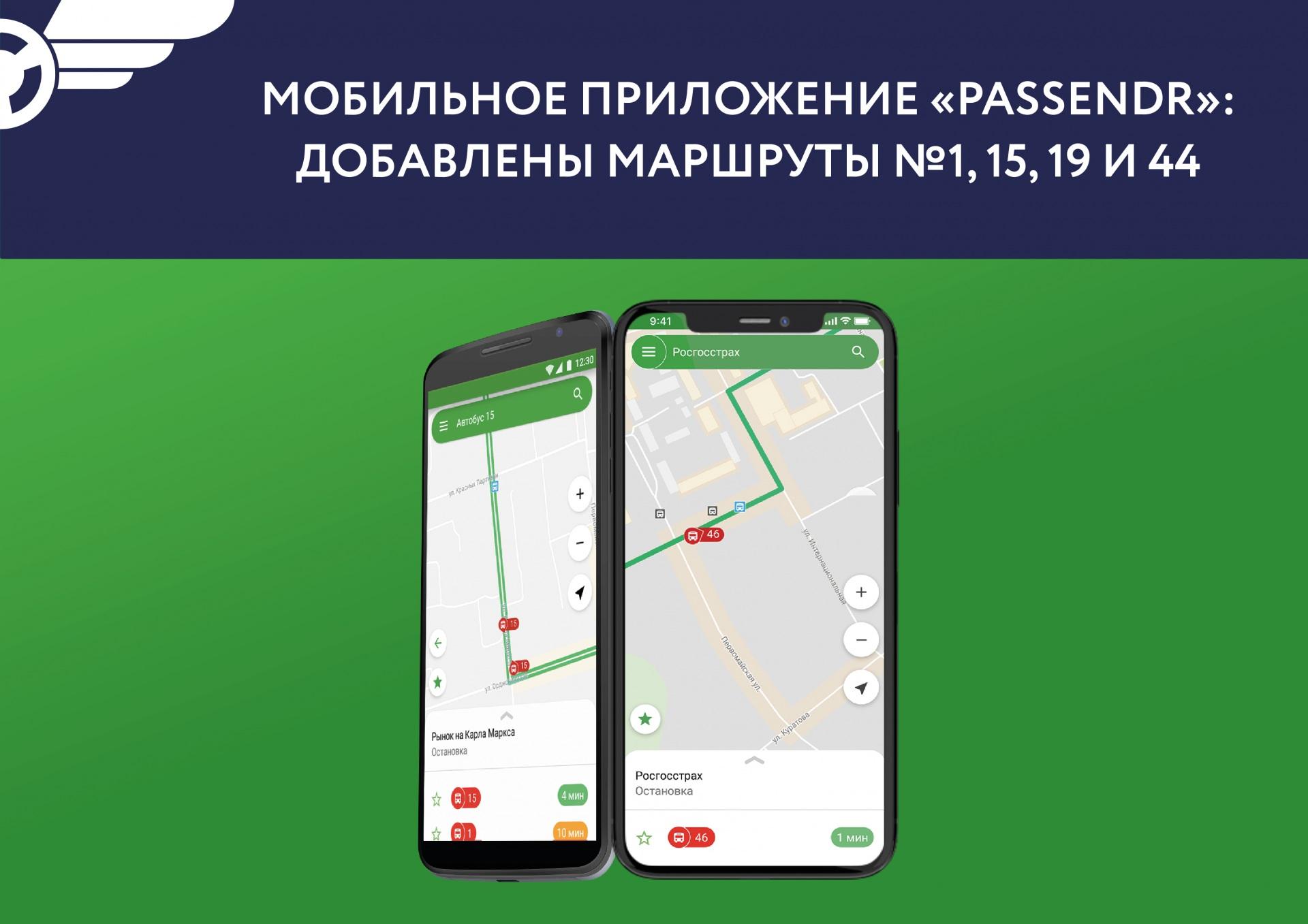 Post-dlya-VK_Mobilnoe-priloghenie_1-15-19-i-44.jpg