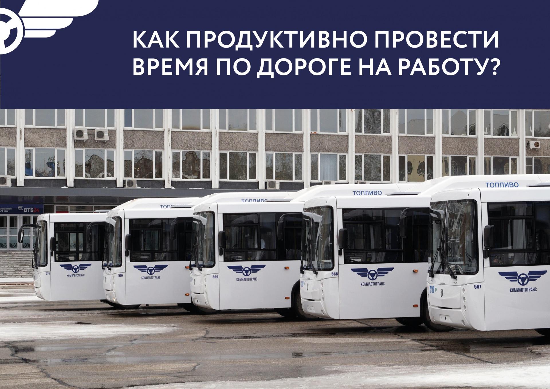 Post-dlya-VK_kak-produktivno-01.jpg