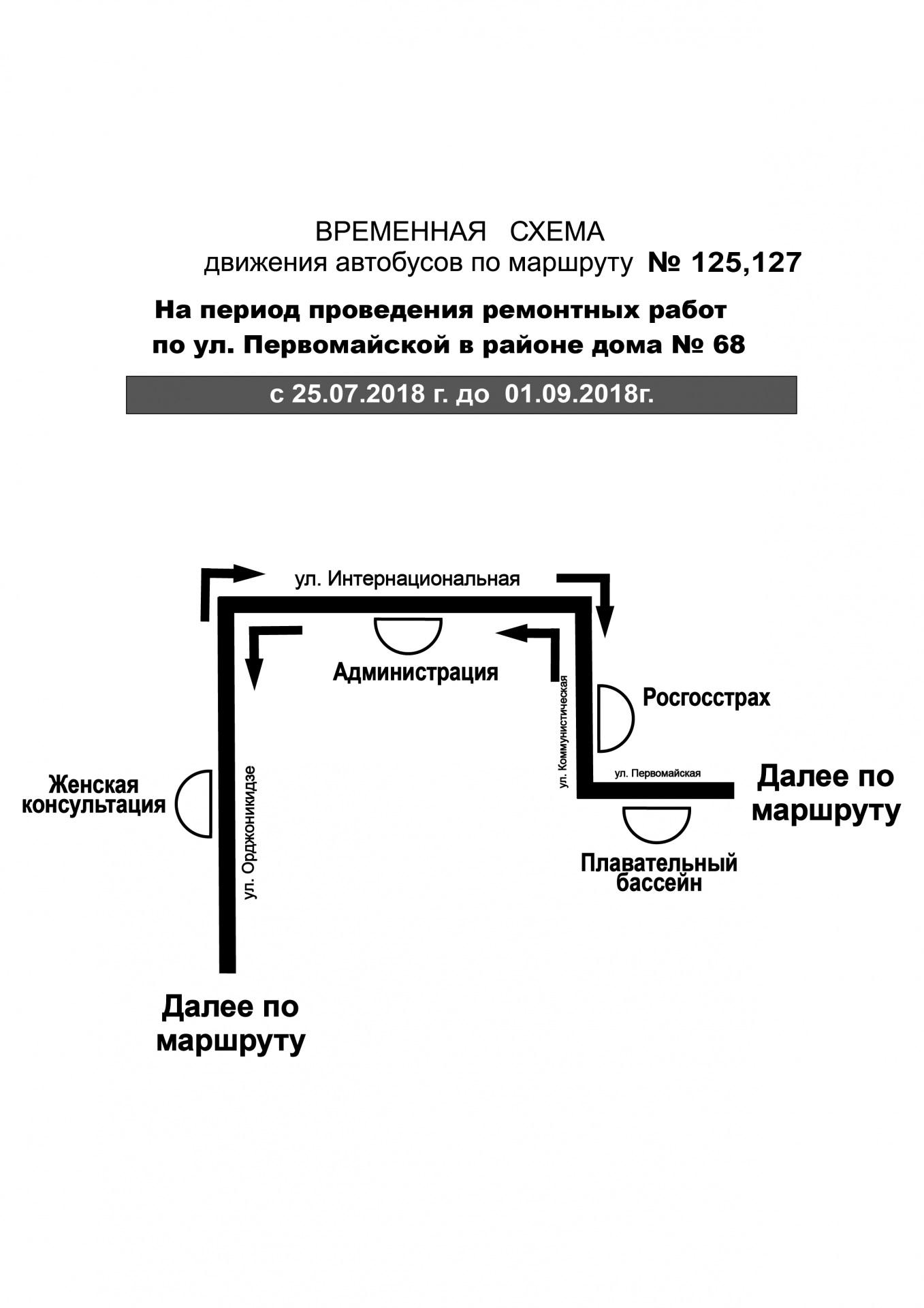 127125-01.jpg