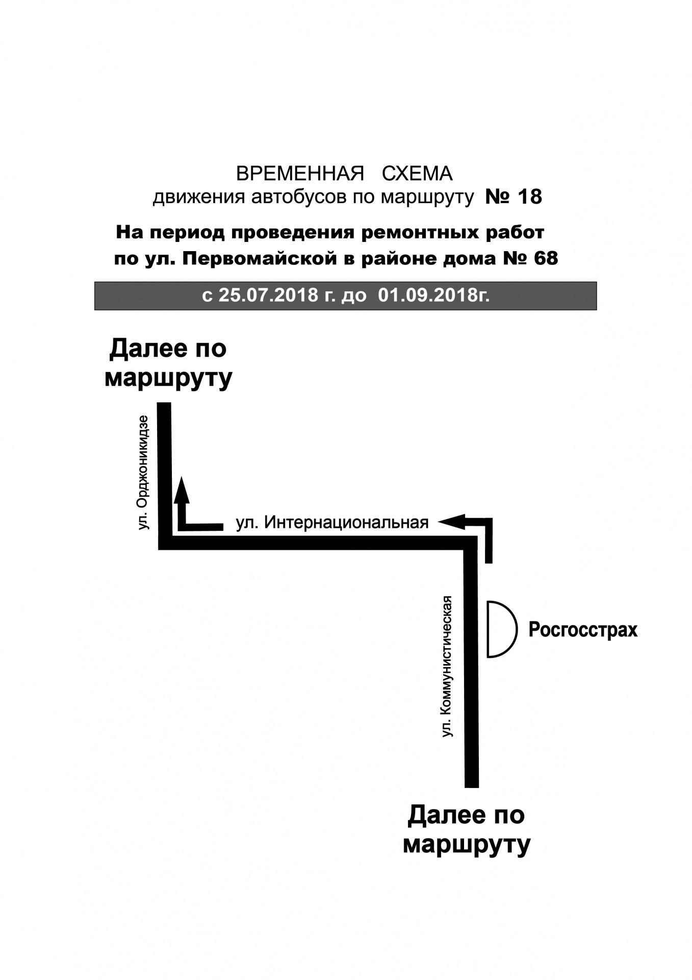 18-01.jpg