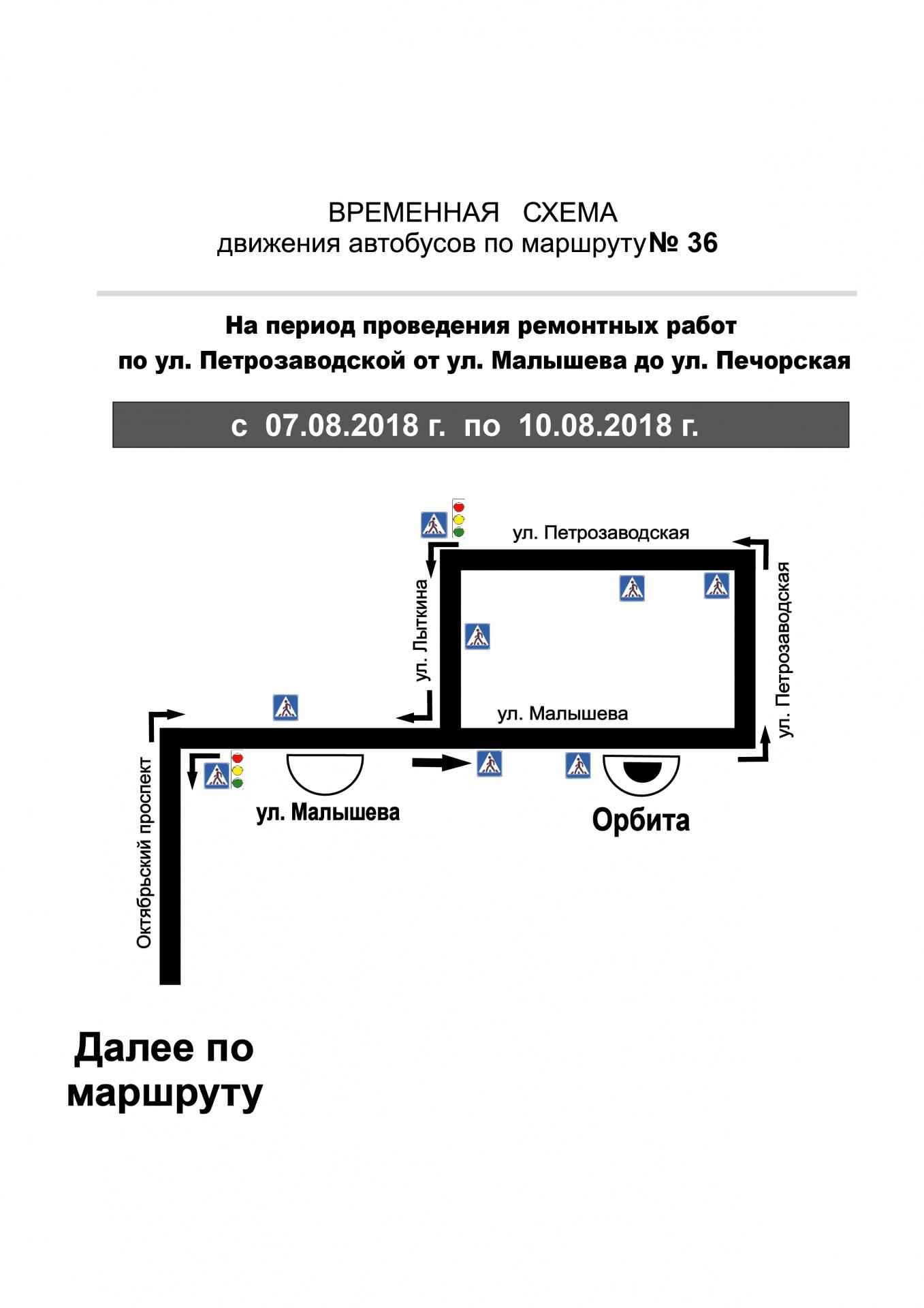 36-01.jpg