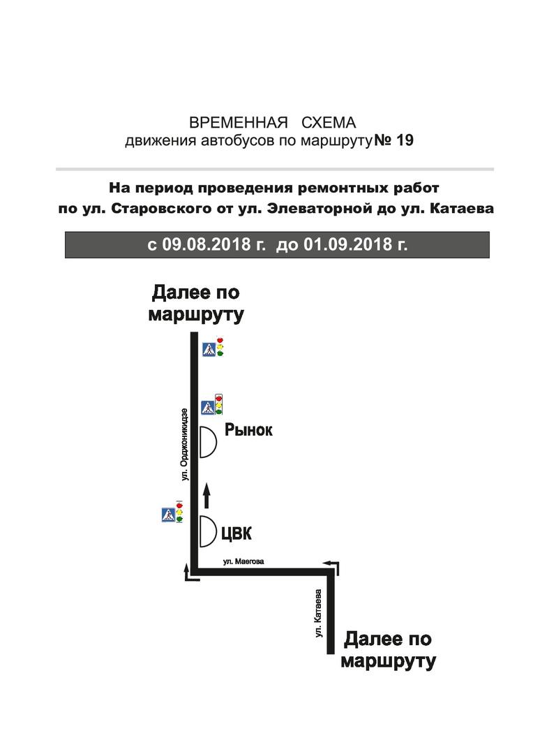 19.1.jpg