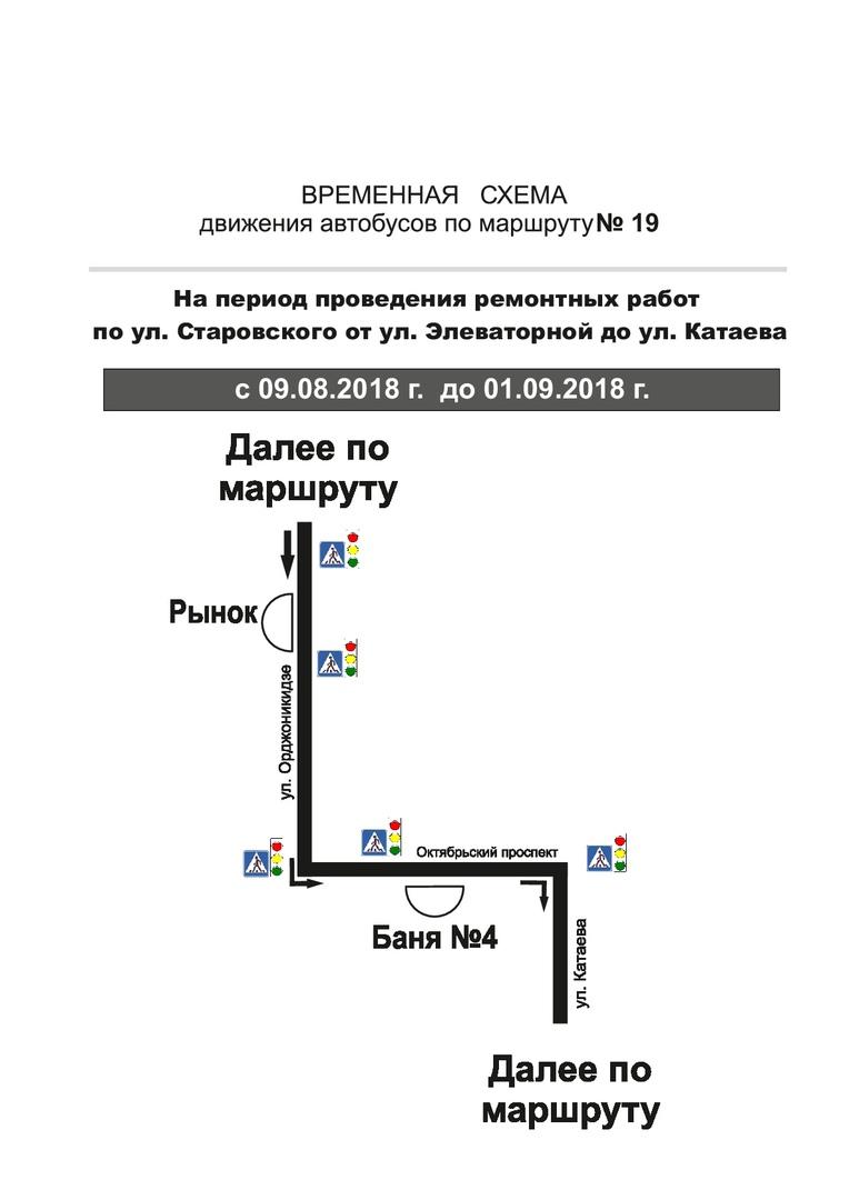 19.2.jpg