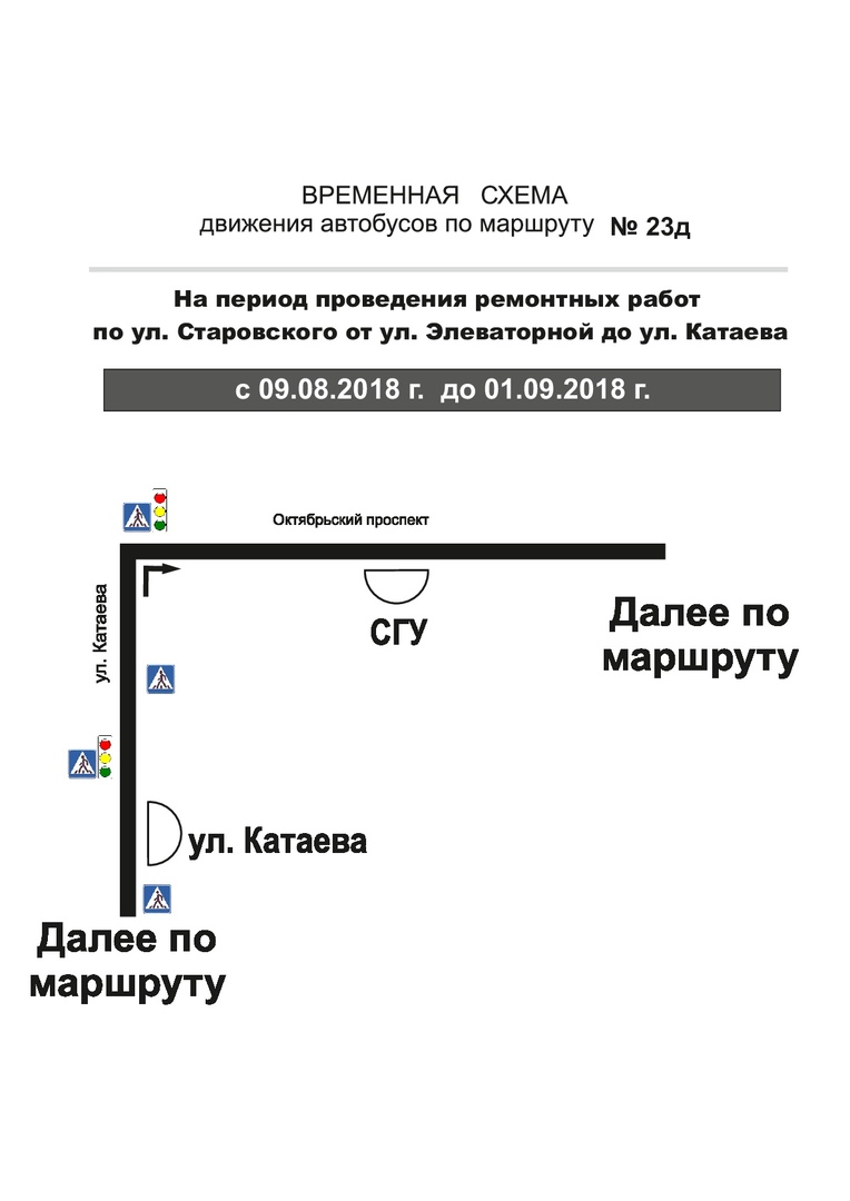 23d.jpg