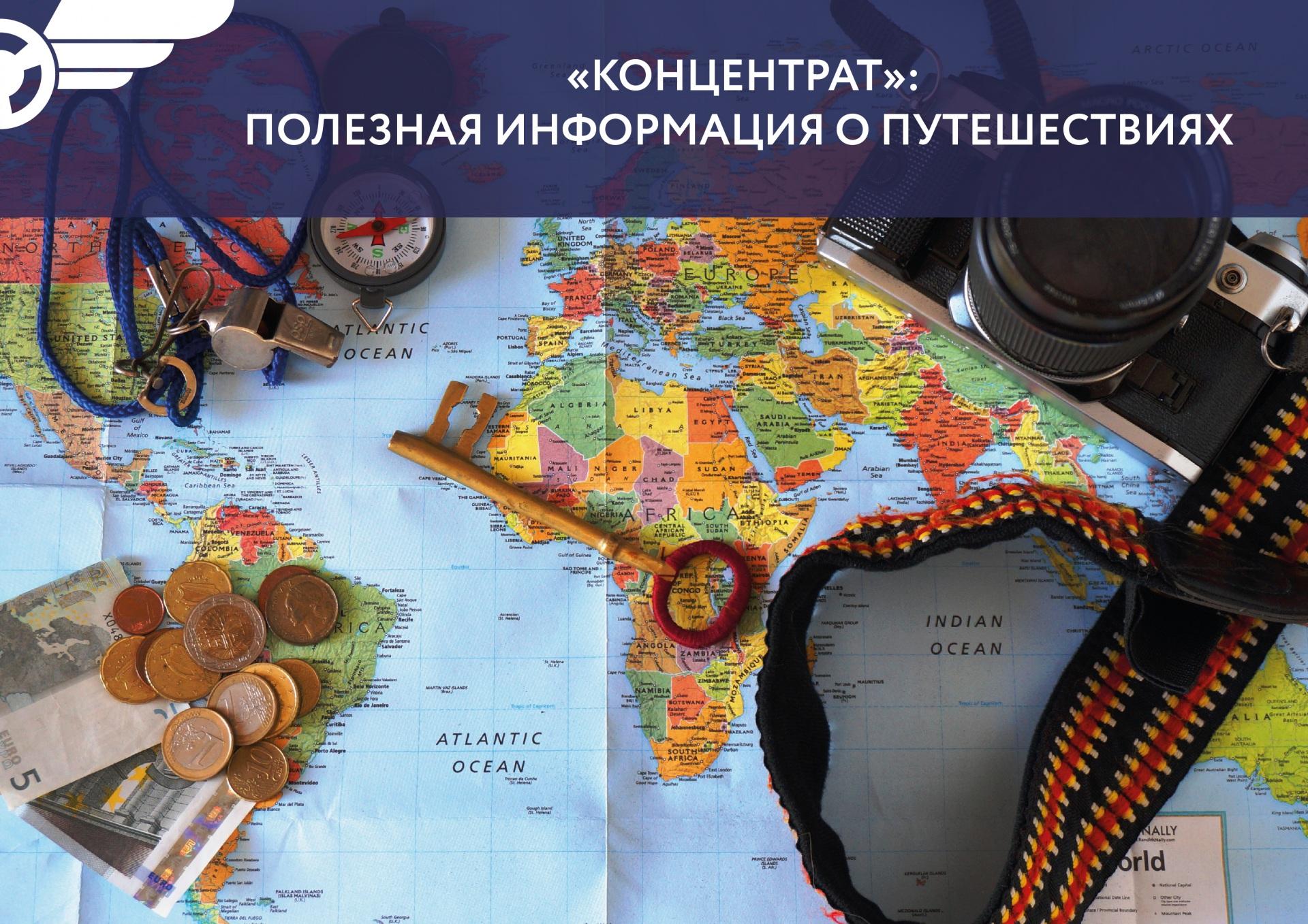 Post-dlya-VK_KONZENTRAT-01.jpg