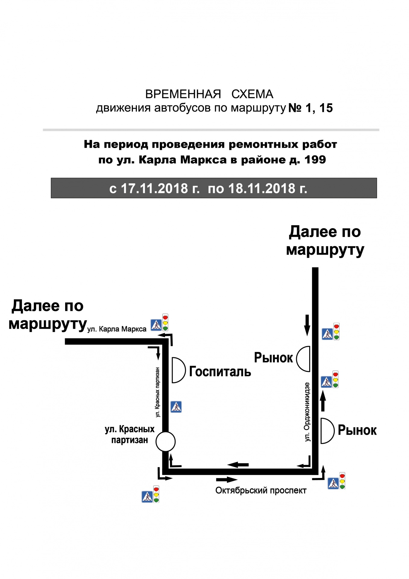 115-01.jpg