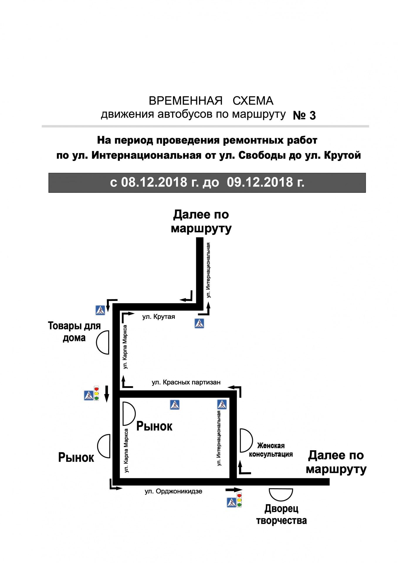 Remon-Internazionalnaya_18-01.jpg