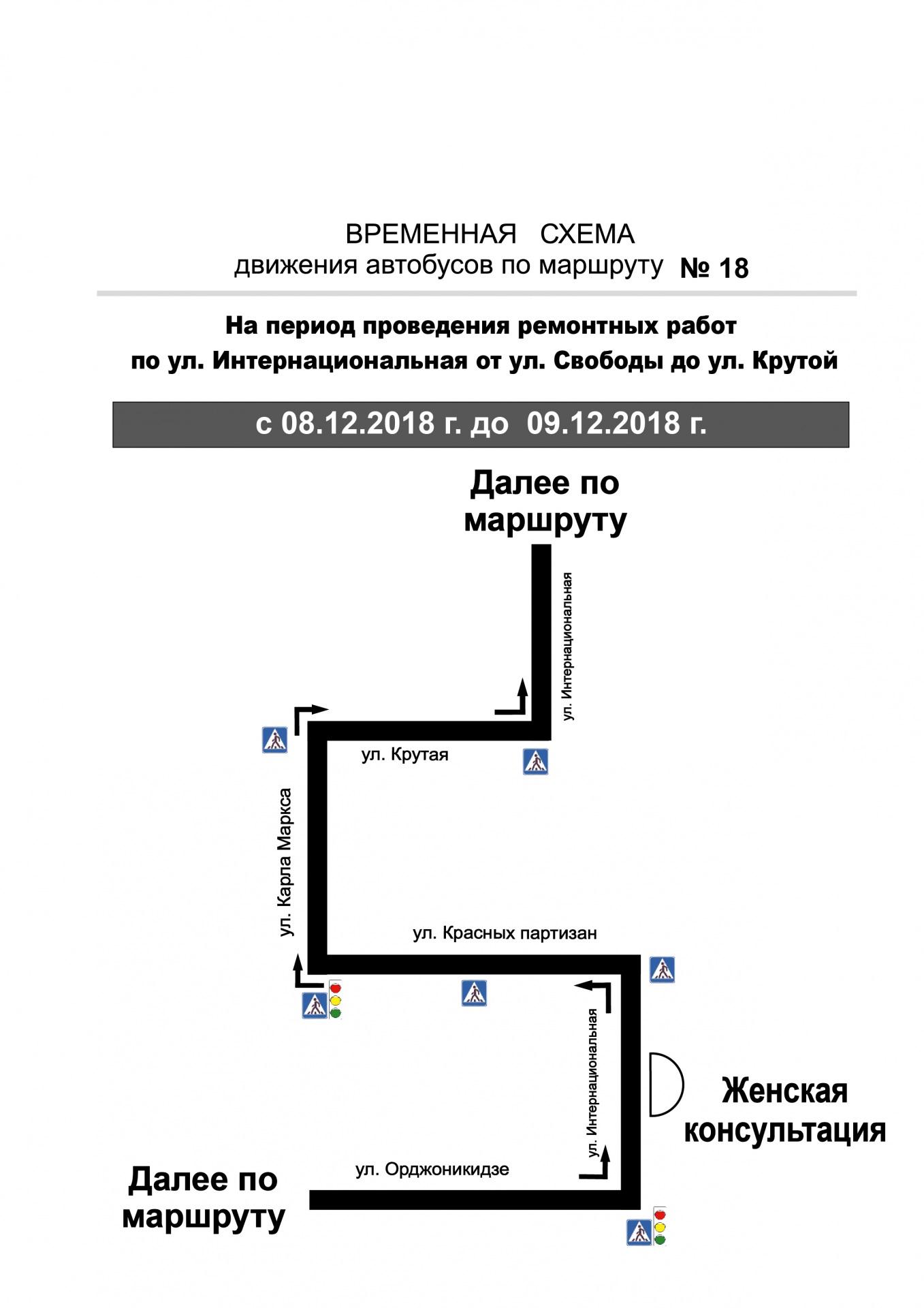 Remont_-Internazionalnaya_3-01.jpg