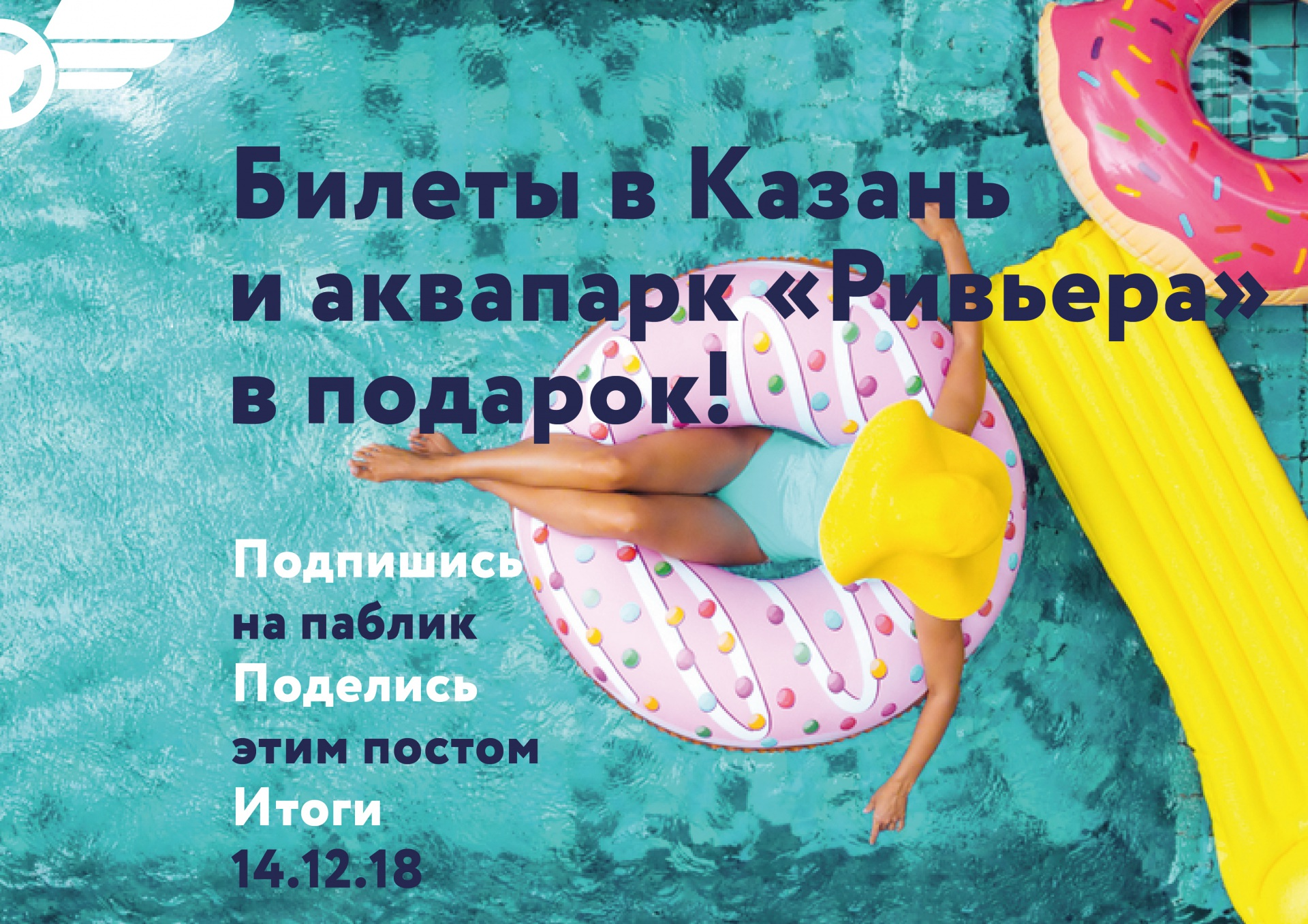 Post_Rozygrysch_NG-01.jpg