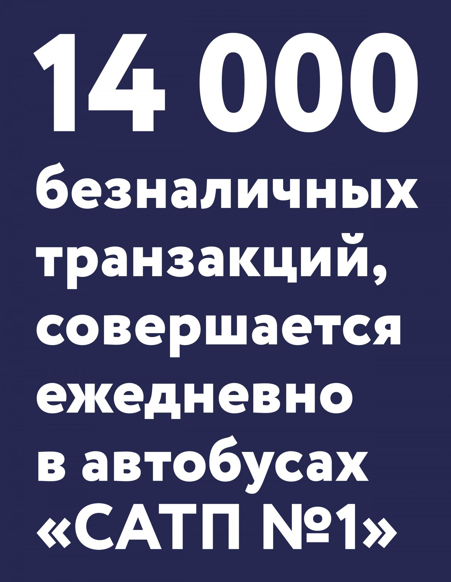 14-000-01-01.jpg