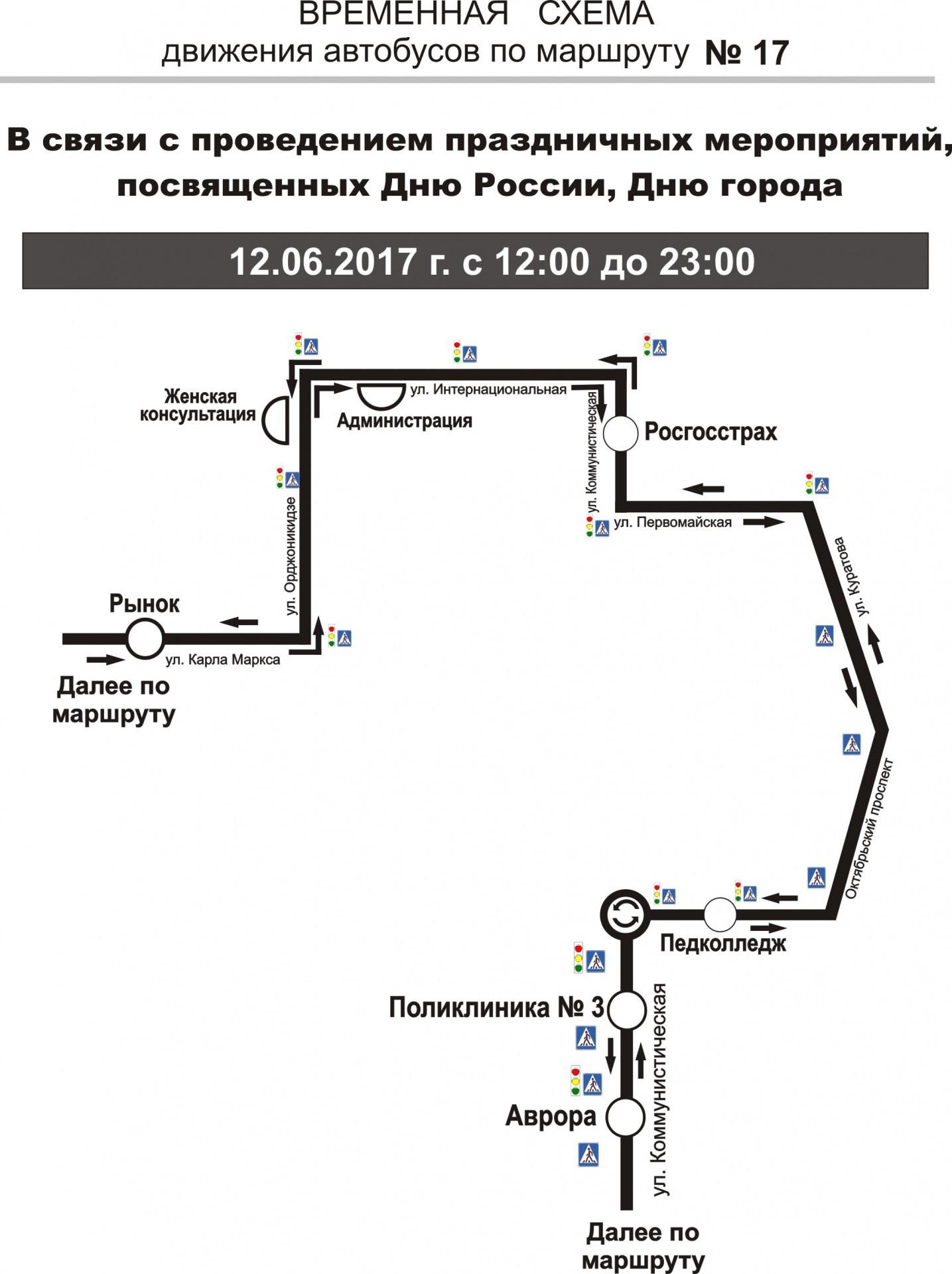 Маршрут 25 автобуса сыктывкар схема с остановками