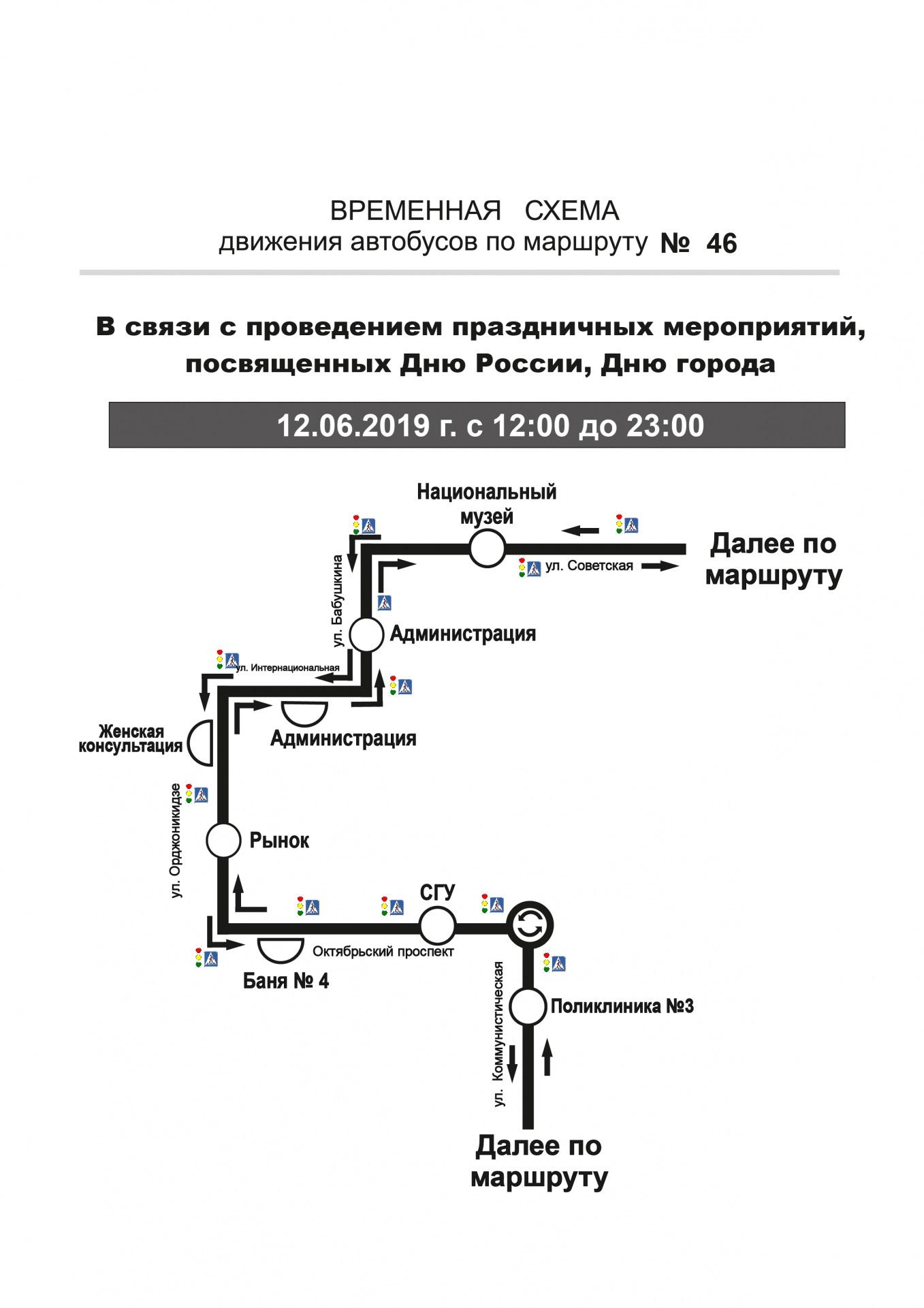 46a-01.jpg