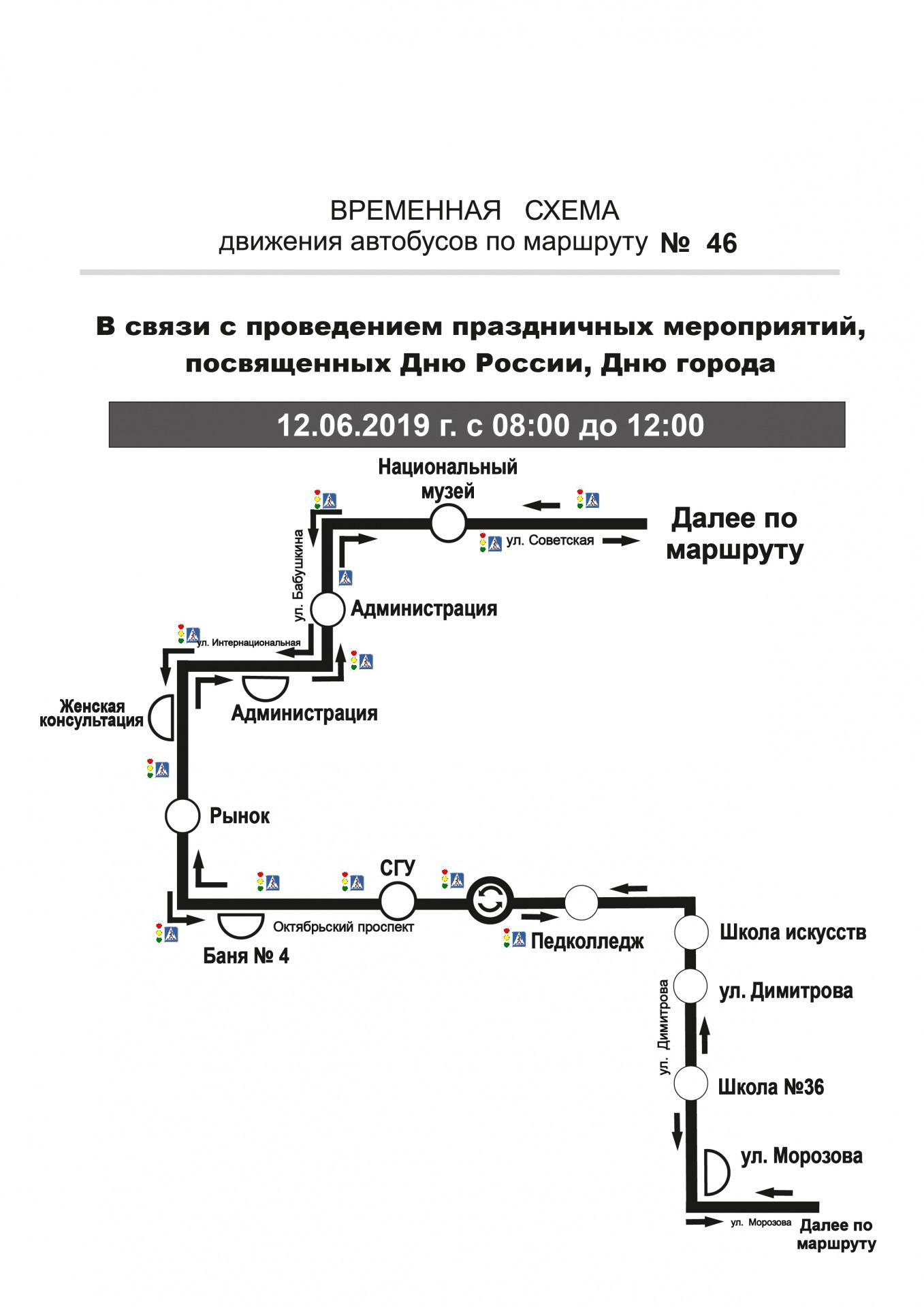 46b-01.jpg