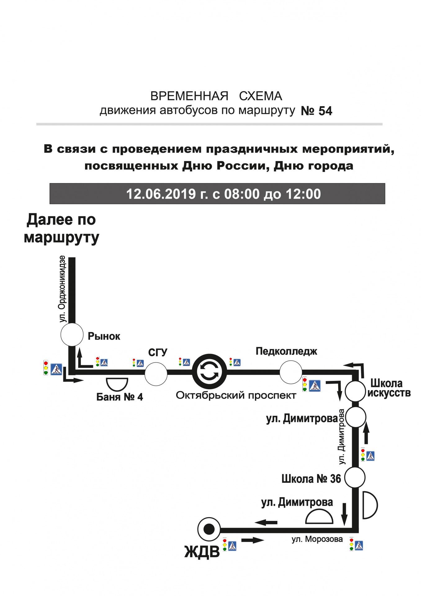54-01.jpg