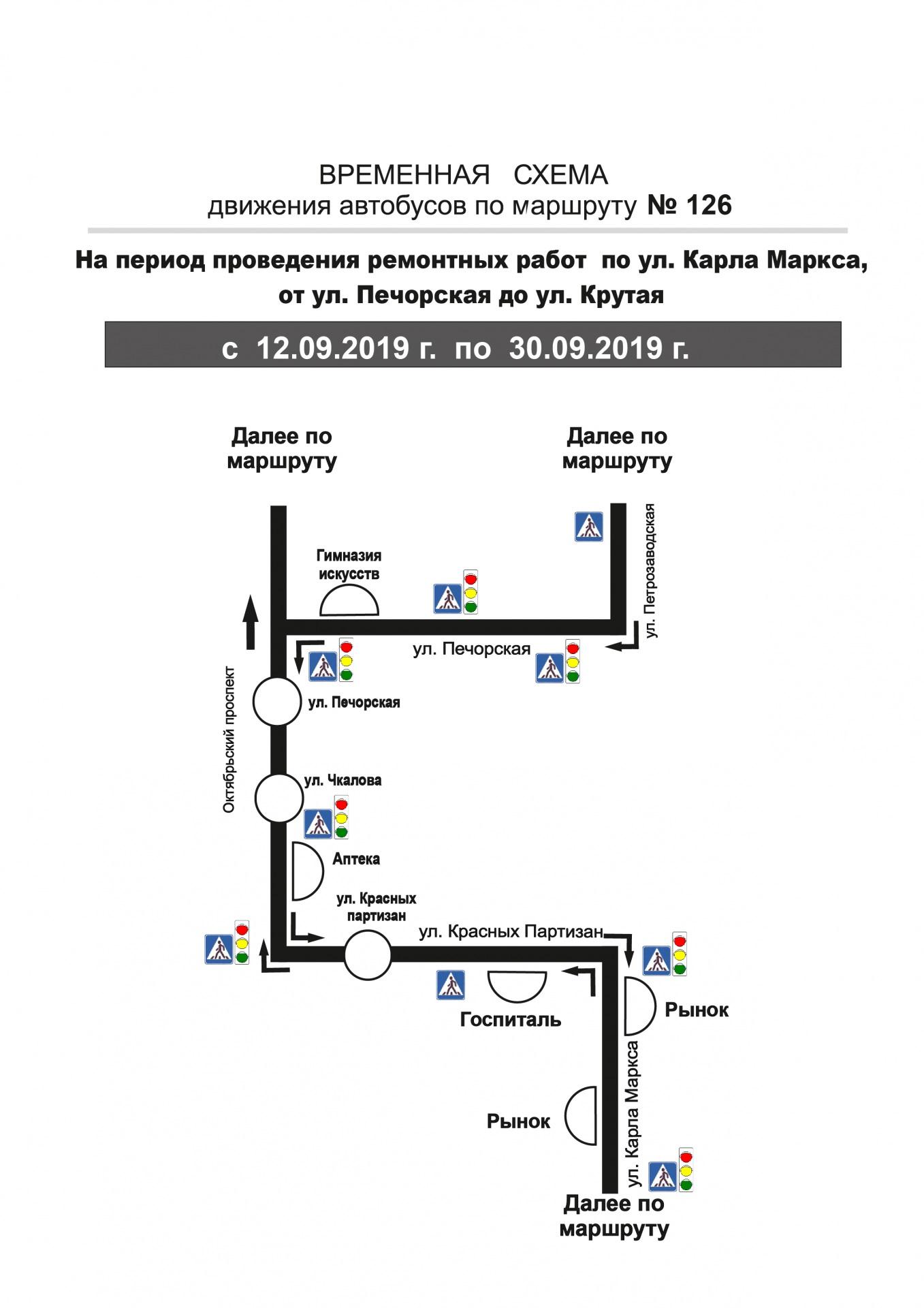 126-01.jpg