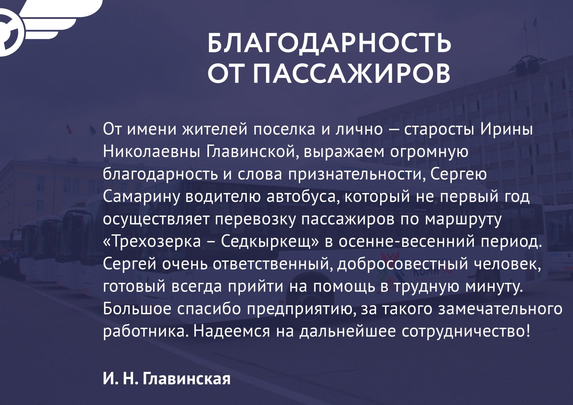 33-01.jpg