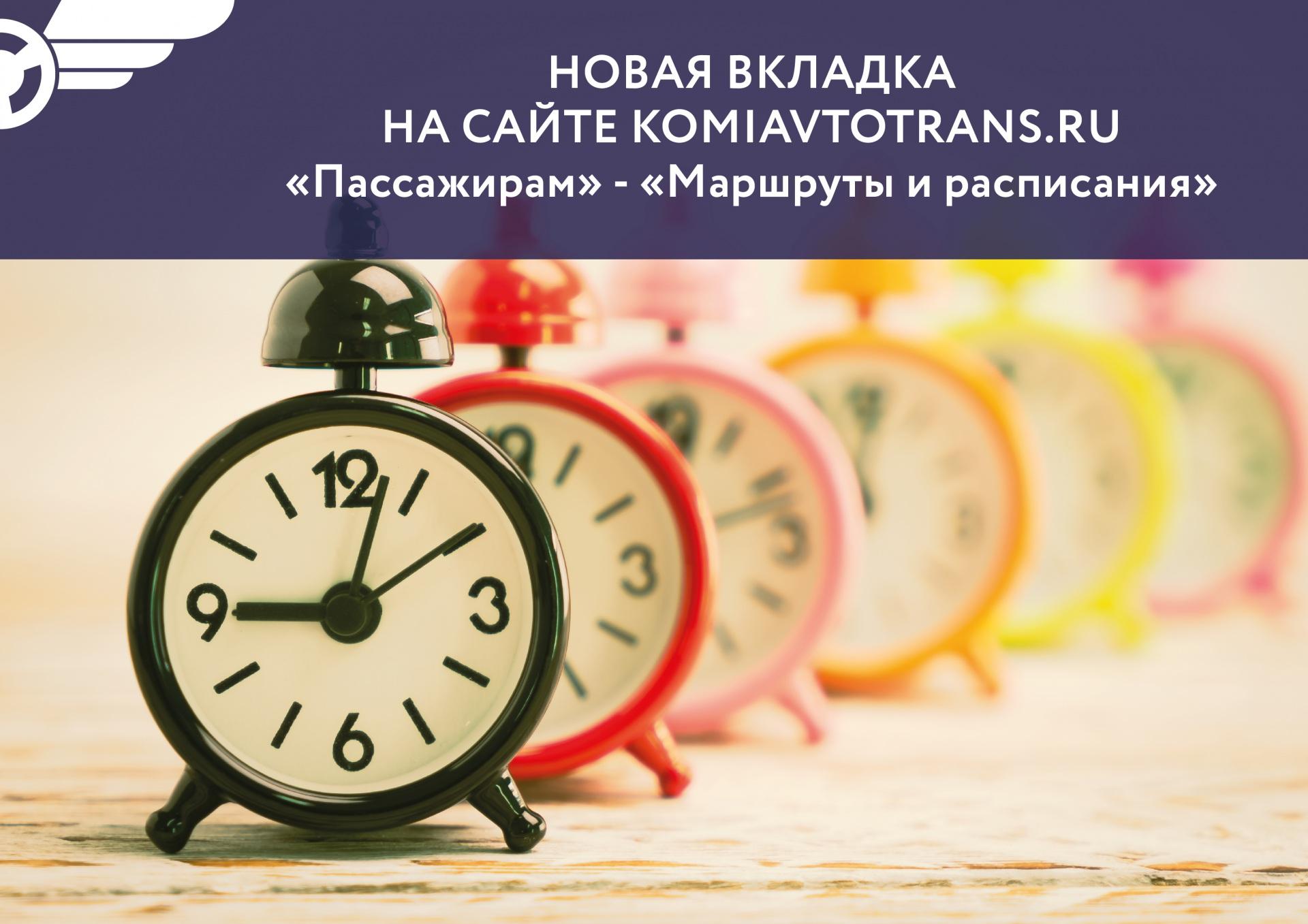 Post-dlya-VK_Razdel-01.jpg