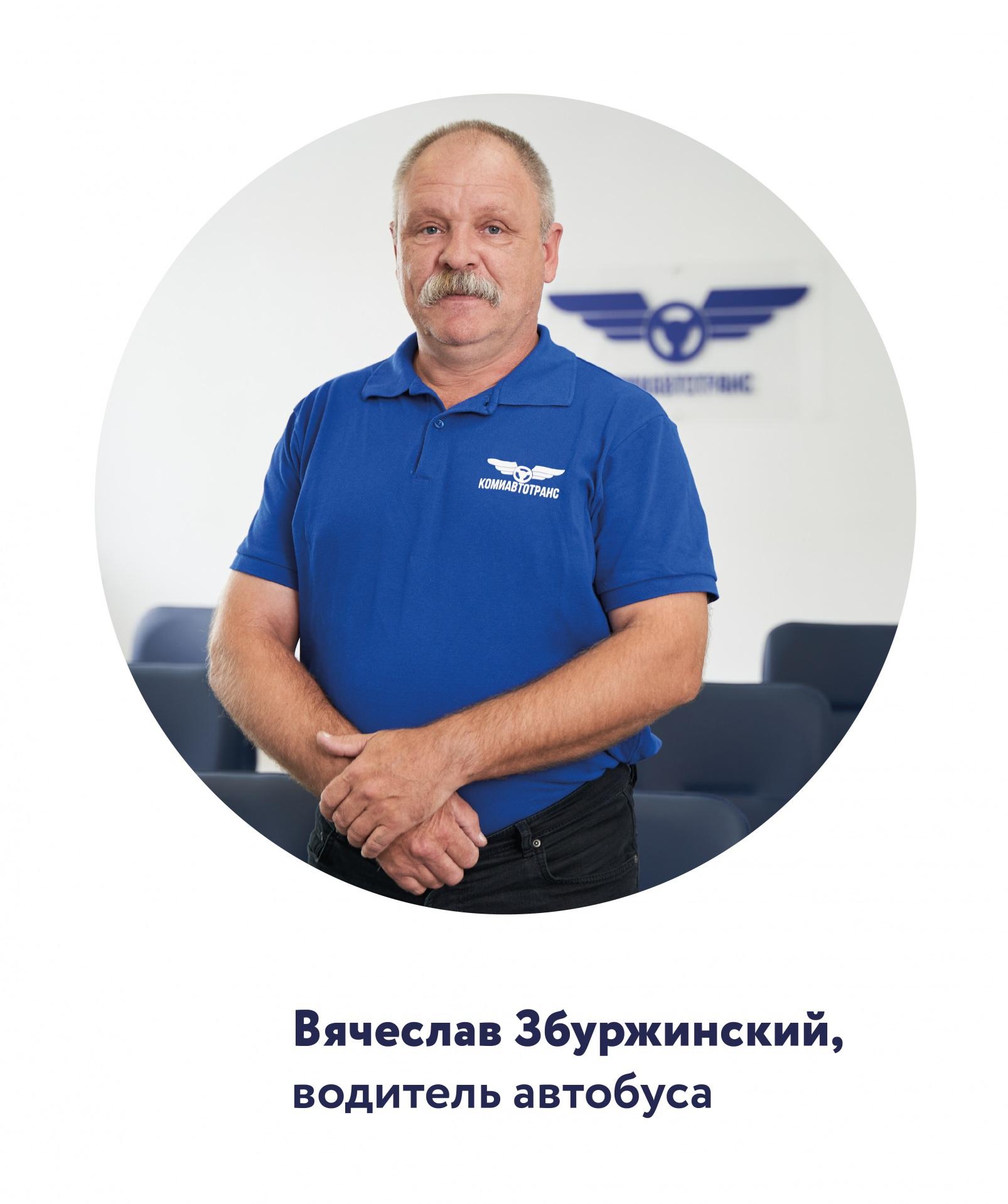 Zburghinskii_VK-01.jpg